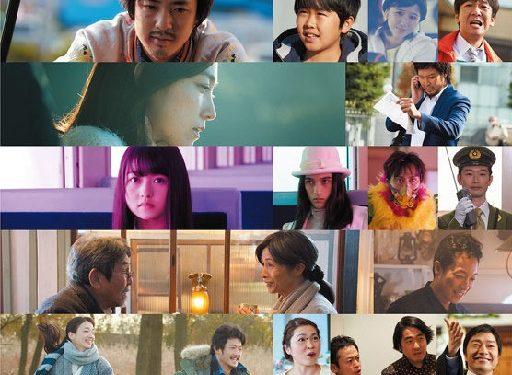 映画「Anniversary アニバーサリー」