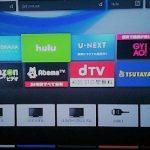 Huluの対応終了スマホ・タブレット・ゲーム機と視聴できるTV