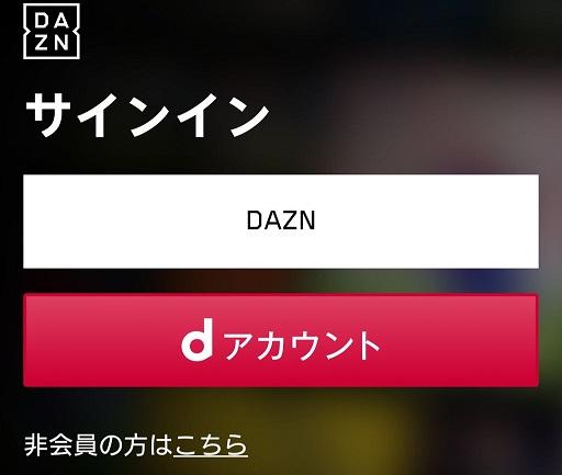 Www.Dazn.Com