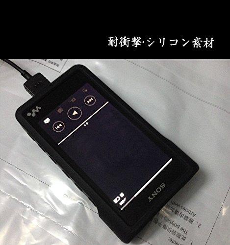 NW-WM1Z用保護ケース